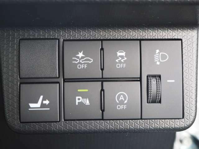 操作ボタンもまとめて使いやすく!