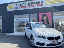 BMW 2シリーズグランツアラー 218d 純正ナビ/Bカメラ/ワンオーナー/Pスタート