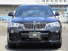 BMW X4 の中古車 xドライブ28i Mスポーツ 4WD 京都府京都市伏見区 424.8万円