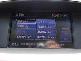 フルセグTV☆CD再生☆純正HDDナビで知らない町もスムーズに行くことが出来ます。