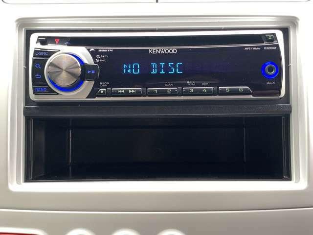 ☆オーディオ装備!CD,FM,AMを楽しむことができます。
