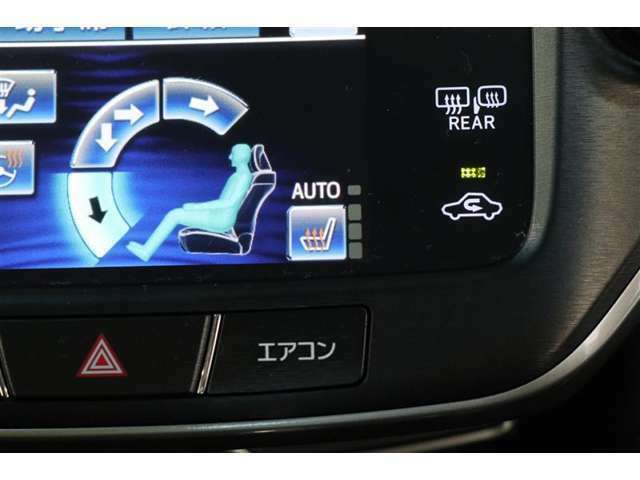 ■シートヒーター■寒い冬場はエアコンよりも早く体を温めてくれます!冷え性で悩まれている方にも◎またエアコンに比べて車内の空気が乾燥しにくいのも嬉しいポイントです!