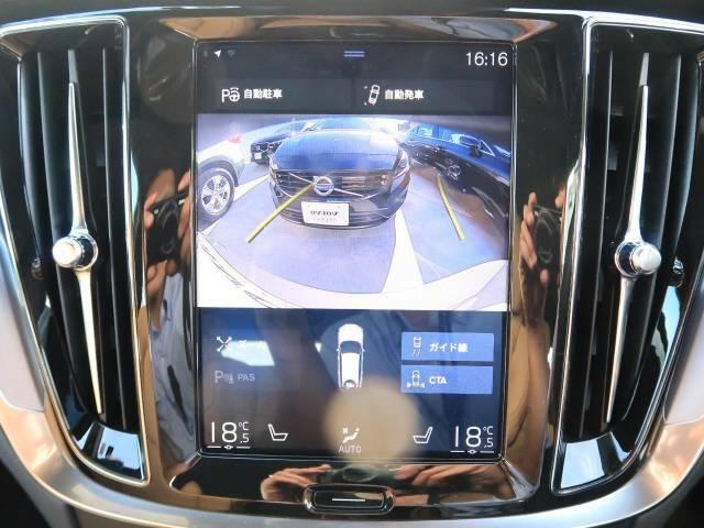 ◆リアビュ-カメラ ステアリングの操作に合わせて誘導ラインも表示されスムーズな駐車をサポートします。