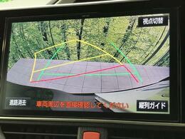 【バックモニター】シフトをRにいれると自動的に画面が切り替わり、後方の様子が映ります。自動車には必ず死角があります。だからこそ必須な装備。