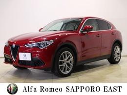 アルファ ロメオ ステルヴィオ ファースト エディション 4WD バイキセノン・シートヒーター・クルコン