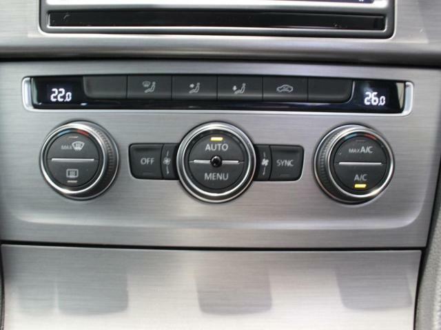 運転席、助手席を個別に温度管理できる、2ゾーンフルオートエアコン装備!