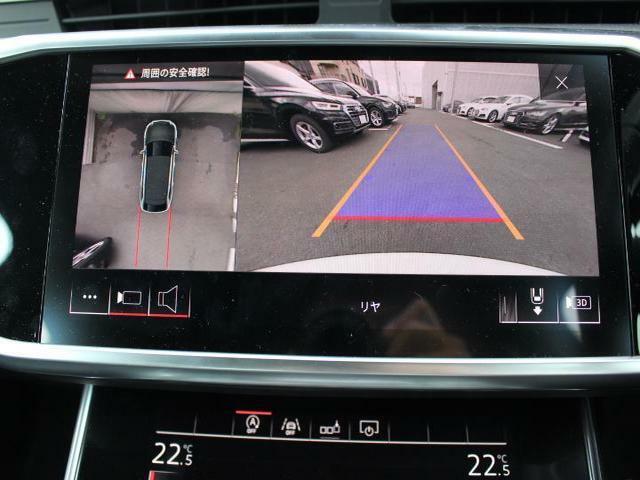サラウンドビューカメラ&アウディパーキングシステムにて駐車をサポートしてくれます。