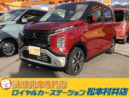 三菱 eKクロス 660 G LEDライト シートヒーター