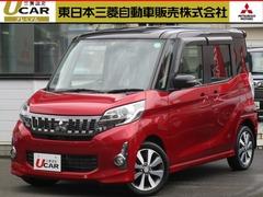 三菱 eKスペース の中古車 660 カスタム T 東京都八王子市 103.0万円