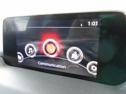 センターディスプレイのマツダコネクトでは、AM/FMラジオやBluetoothのオーディオ、各種機能の調整が出来ます。