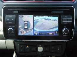 充電スポット検索、充電やエアコンのタイマー設定、到達予想エリアの表示など、EVライフをサポートするリーフ専用ナビです。DVD再生 CD録音 フルセグTV Bluetooth対応☆ハンズフリー通話も可能です!
