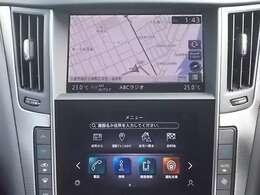 Nissan Connect ナビゲーションシステム装備!必要な情報を一度に大きく表示できる、大画面ツインディスプレイ(8インチワイド&7インチワイド)を採用。