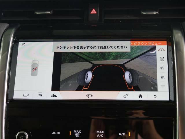 ◆クリアサイトグラウンドビュー『ランドローバー初採用の装備。ドライバーの死角を映し出すことで、オフロードや難易度の高い市街地での運転をサポートします。』