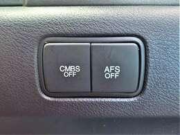 CMBS(衝突軽減ブレーキ)&AFS(アダプティブ・フロント・ライティング・システム)&VSA(ビークルスタビリティアシスト)他安全装備充実のお買得車☆