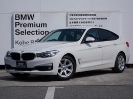 BMW 3シリーズグランツーリスモ 320i ワンオーナー社外TVクルコン純正ナビ禁煙車