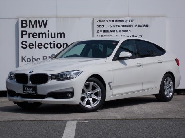 BMW320iグランツーリスモが入庫いたしました。外装はアルピンホワイト、内装はアンソラジットクロスとなっております。社外地デD372921ジ、クルーズコントロール等が装備されております。