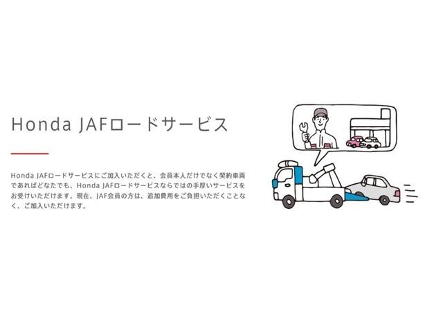Aプラン画像:ホンダ車のオーナーなら必須アイテム