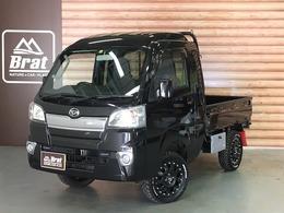 ダイハツ ハイゼットトラック 660 ジャンボ 3方開 4WD ワンオーナー リフトアップ マッドフラップ