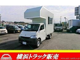トヨタ タウンエーストラック 1.5 DX シングルジャストロー 三方開 移動販売車 エアコン パワステ AM/FMチ