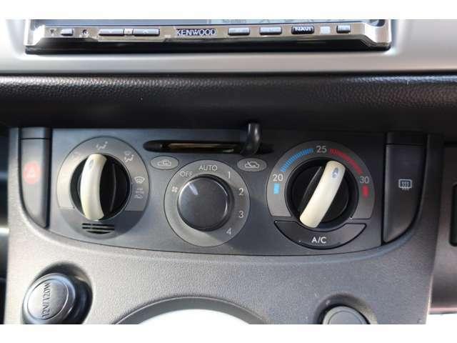 やっぱりオートエアコンです。微妙な温度調整ができますので快適なドライブの友です。新型コロナウイルス感染防止の観点から当社ではオンライン商談を取り入れています。是非、ご利用ください。