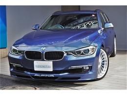 BMWアルピナ B3ツーリング ビターボ 1オーナーパノラマルーフ右ハンドル仕様