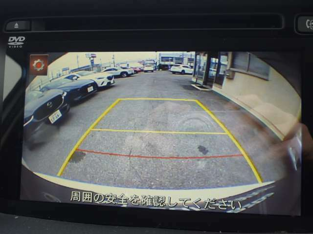 駐車が苦手な方もこれが有れば安心です!バックモニター。死角が確保できるのはいいですよ!