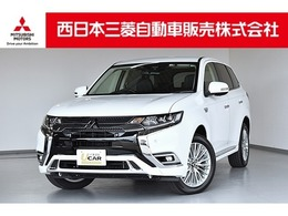 三菱 アウトランダーPHEV 2.4 G プラスパッケージ 4WD 禁煙車・AC100V電源(1500W)・純正ナビ
