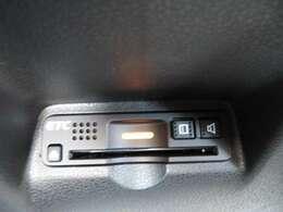 ETC装備車両◎これがあれば高速道路の料金所はノンストップ!!御納車の際セットアップをしてお渡しさせて頂きます!!