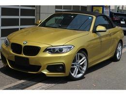 BMW 2シリーズカブリオレ 220i Mスポーツ M限定色地デジ赤革シート