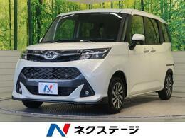 トヨタ タンク 1.0 カスタム G スマートアシストIII 両側電動ドア LED