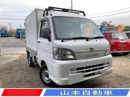 ダイハツ ハイゼットトラック 冷蔵・冷凍 マイナス2度 AT/PS