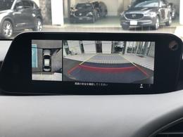 前後左右4つのカメラにより上から見下ろしたようにドライバーからは見えない領域の危険認知をサポートしてくれる360°カメラ搭載です。作動中でも切り替え可能で任意で表示位置変更が可能です。