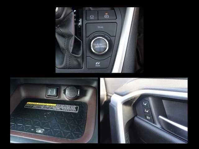 走行モード切替スイッチ!サイドブレーキのホールド機能の切替!携帯などに使える『置くだけ充電』!運転席のパワーシートは2人分までメモリー機能付!