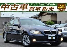 BMW 3シリーズツーリング 320i レザーシート ETC 正規ディーラー車
