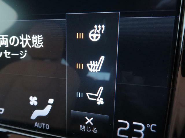 ◆3段階で調節可能なステアリングホイールヒーター・シートヒーター・ベンチレーション機能の全てを搭載!冬の寒い季節も、夏のシートが蒸れやすい季節も快適に運転していただけます♪
