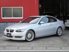 BMWアルピナ B3クーペ の中古車 ビターボ 岡山県岡山市北区 298.8万円