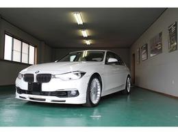 BMWアルピナ D3 リムジン ビターボ ニコルディーラー車