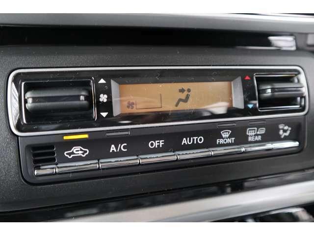 室内全体を均一な温度に保つフルオートエアコンです。