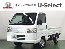 ホンダ アクティトラック 660 SDX 4WD 4WD CDオーディオ