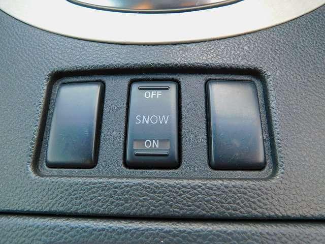 スノーモード!