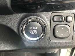 ワンタッチでエンジン始動!プッシュスタートボタン!