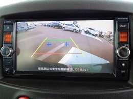 【バックカメラ】目では見えない死角の部分をカメラがサポート♪駐車の苦手な方にも心強い機能です!