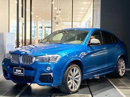 BMW X4 M40i 4WD ワンオーナー車 セレクトP 茶革シート