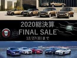 1年延長保証 特選車キャンペーンファイナルセール開催いたします。ご成約特典ご用意しお待ちしております。特選車キャンペーン。