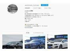 autoBank土崎店のfacebookページです。『いいね!』ボタンを押して最新情報をチェック!!