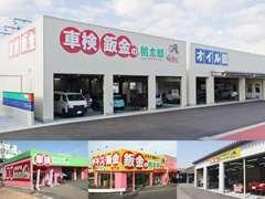 運輸局の指定整備工場「車検の桃太郎新津本店」も隣接。車検や軽整備など、ご購入後のサポートもお任せ♪