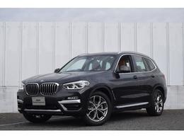 BMW X3 xドライブ20d xライン ディーゼルターボ 4WD 元試乗車 ハイライン HUD ACC 地デジ