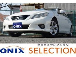 トヨタ マークX 2.5 250G Sパッケージ リラックスセレクション PスタSキーパドルシフトPシートHID