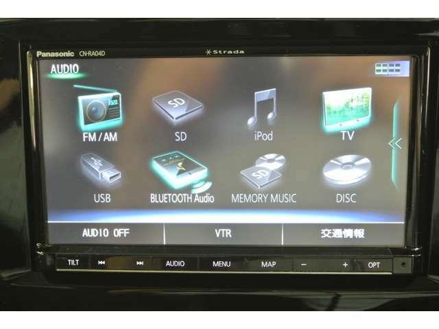ストラーダSDナビはフルセグTV、DVD再生、Bluetoothオーディオなどが楽しめます。