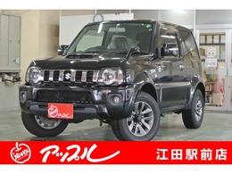 スズキ ジムニーシエラ 1.3 ランドベンチャー 4WD ストラーダナビフルセグTV ETC
